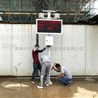 广东惠阳道路施工扬尘噪音在线监测