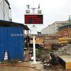 阳江道路施工扬尘在线监测仪 噪音监测设备