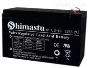 Shimastu蓄电池NP200-12/12V200AHZ新/报价