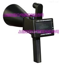 LYPCD-3000手持式線路接地故障試驗儀
