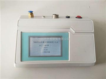 TKMX-V1.0智能型血壓測試訓練系統