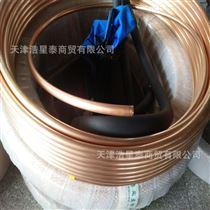 氧气管道用无缝脱脂铜管 医气医用 脱脂去油紫铜管