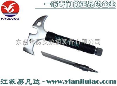 CCCF消防逃生腰斧、3C多功能腰斧、消防装备腰斧套、精钢手斧