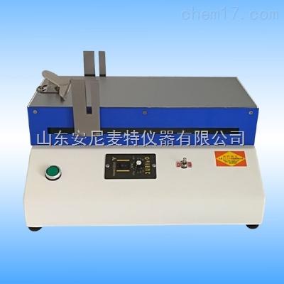 厂家供应小型涂膜机
