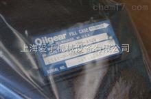 美国OILGEAR柱塞泵*,上海谱瑞特报价