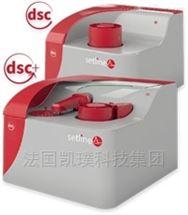 DSC差式掃描量熱儀