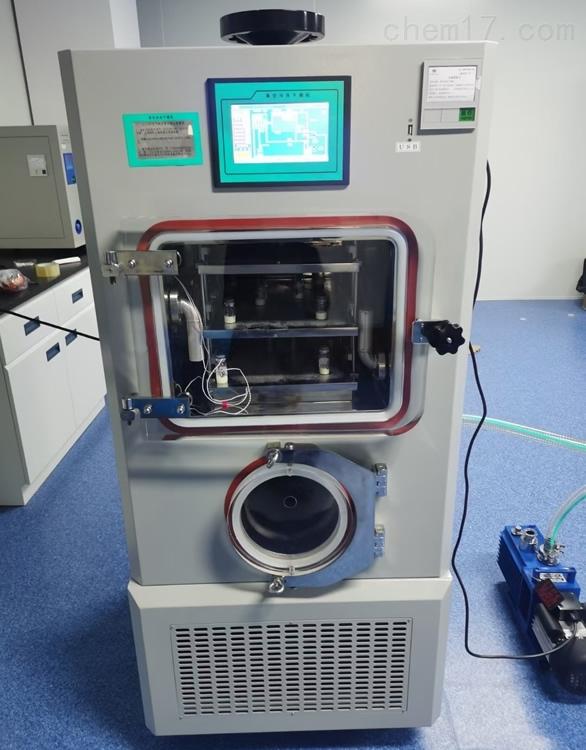 LGJ-20F多肽硅油加热冷冻干燥机