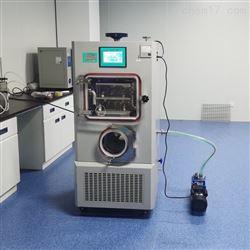 中试压盖硅油加热多肽冷冻干燥机LGJ-20F