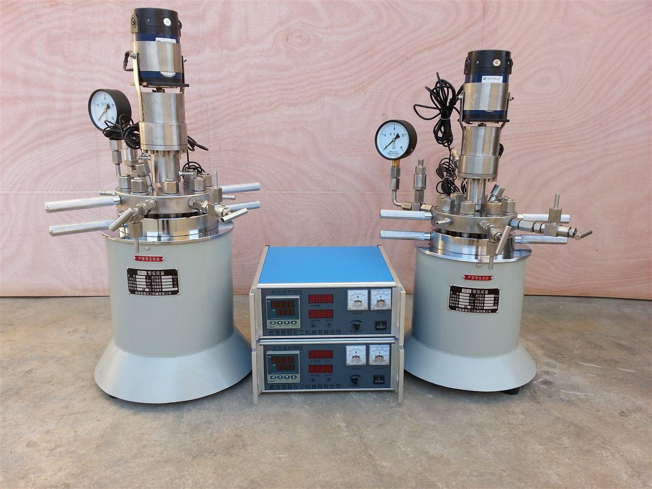 北京萊森醫藥科研開發公司實驗室反應釜