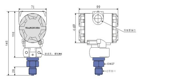 grt-801高温型压力变送器接线方式