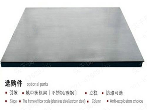 福建10吨防爆电子地磅秤