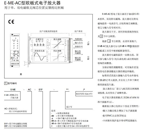 电路 电路图 电子 原理图 612_554