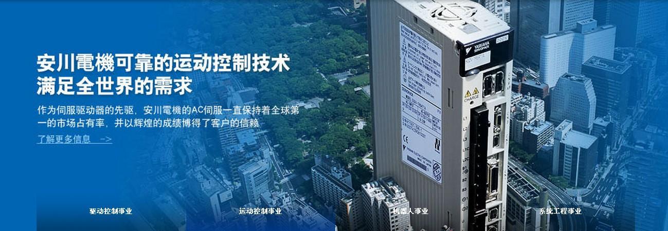 安川cn307接线电路图