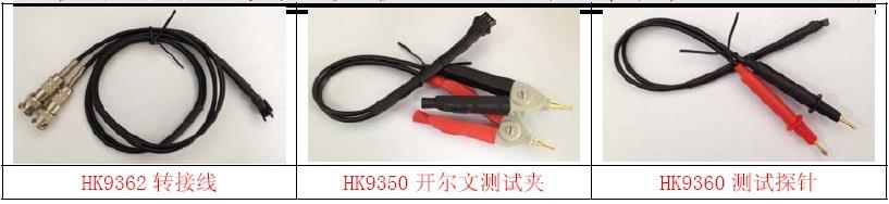 hk3560 电池内阻测试仪