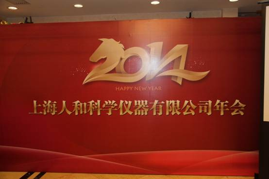 上海常住人口_2013年上海人口