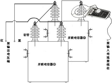 lydg-8型 三相电容电感测试仪