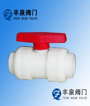 RPP塑料球阀