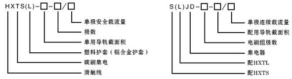 电路 电路图 电子 原理图 591_160