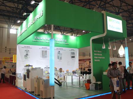 """2014年5月21日,""""第十二届中国国际科学仪器及实验室装备展览会"""