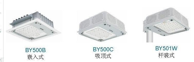 ��-��aby.b�l$yil_飞利浦led油站灯by500c 100w