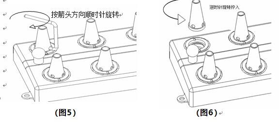 标养室专用超声波加湿器