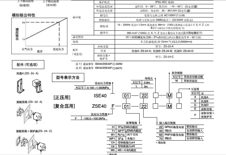 电路 电路图 电子 工程图 平面图 原理图 735_505