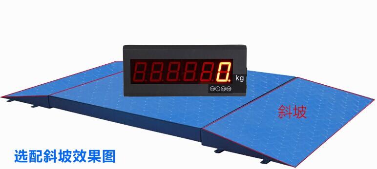 2吨电子秤/2t平台称 尺寸1米*1米