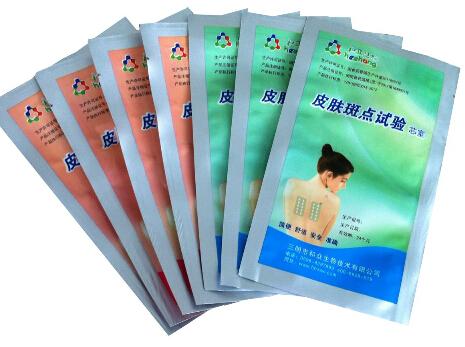 皮肤过敏斑贴检测试剂盒 _供应信息_商机_中国