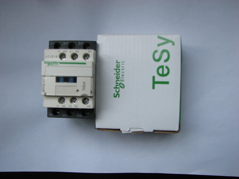 低压接触器,交流接触器