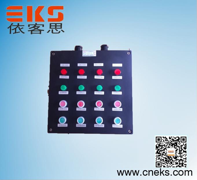 <strong>依客思BZC8060-A8D6G防爆防腐操作柱操作箱按钮箱价格</strong>