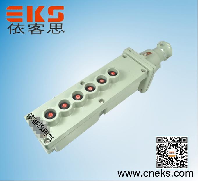 LA5817-4K防爆电动葫芦按钮 LA5817-4K防爆电动葫芦按钮