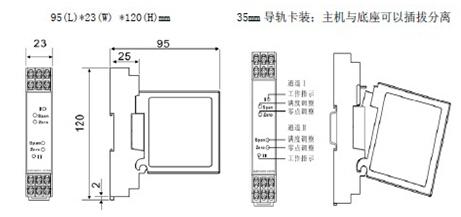 双通道隔离器产品接线图