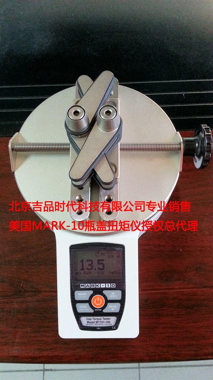 瓶盖扭矩仪MTT01-25美国MARK-10