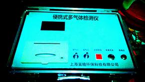 天然气热值仪