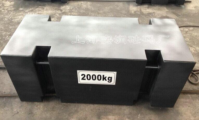2000kg平板型砝码