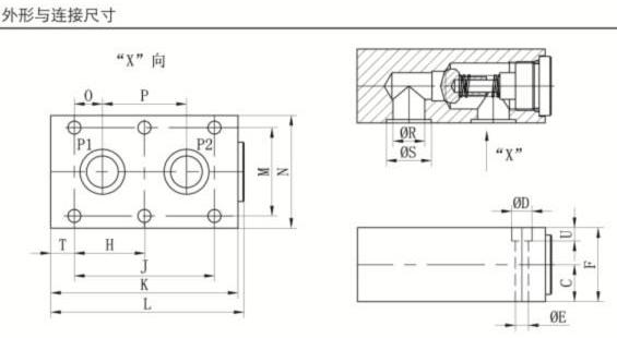 但在液压回路中需要油流反向流动时又可利用控制油压,打开 rexroth