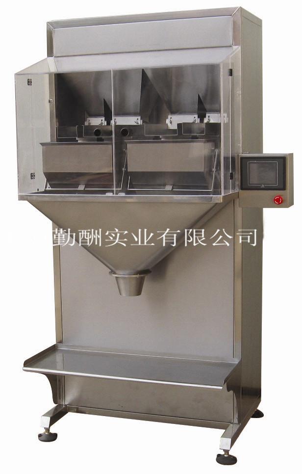广州食品包装秤