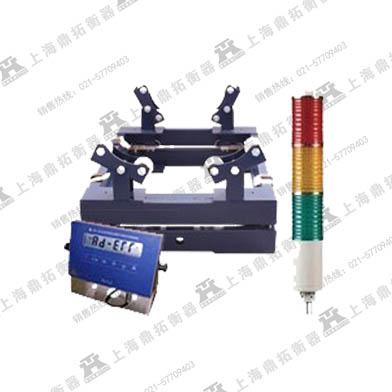 4-20mA信号氯瓶秤