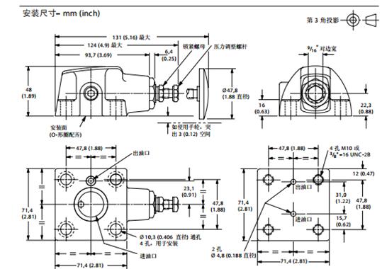 herion海隆液压阀结构图如下