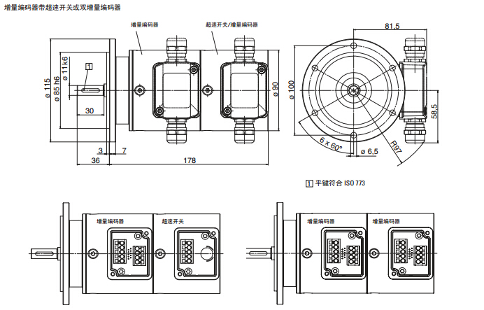 kuebler增量型光电编码器安装简单