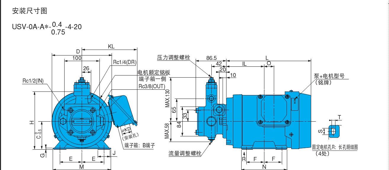 iph-3b-16-20-nachi变量泵/变量叶片泵
