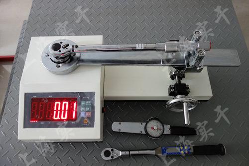 SGXJ標準扭矩校驗儀