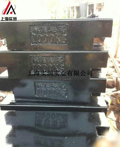 1000公斤砝码