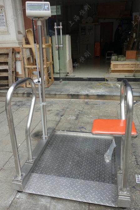 醫用輪椅秤