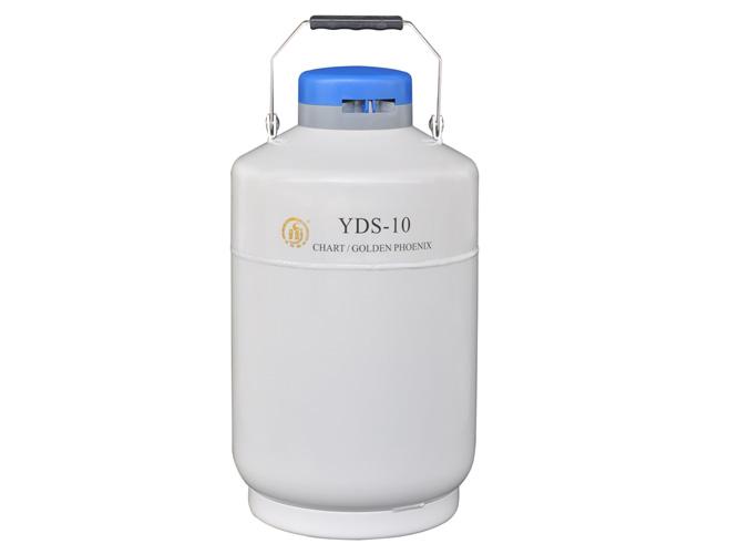 液氮罐YDS-10