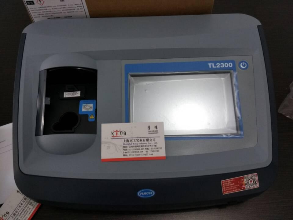 TL2300浊度计