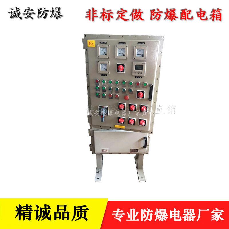 启动开关箱  油泵启动防爆配电箱 启动开关箱 防爆箱在380v的电路中
