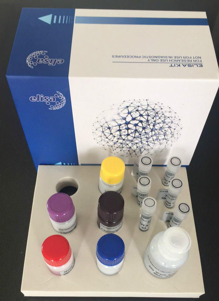 <strong>总谷胱甘肽(T-GSH)检测试剂盒(DTNB速率比色法)</strong>简介