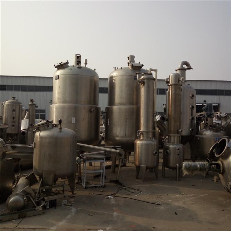 三效浓缩蒸发器的应用