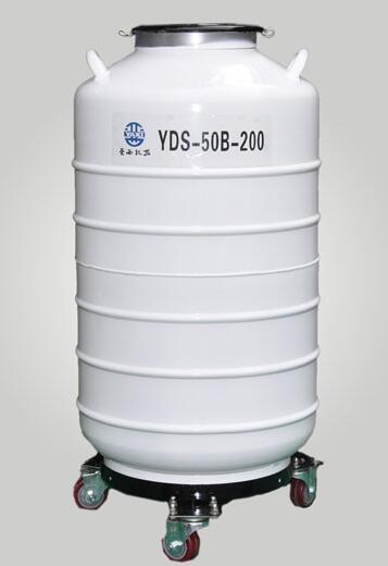 YDS-50B